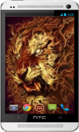 AMAZING FIRE TIGER LWP screenshot 3/4