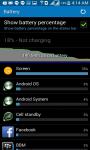 Battery Power Feature screenshot 2/6