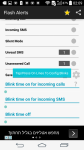 Flash Alerts Notifications screenshot 1/6