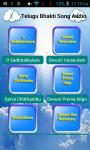 Telugu Bhakti Song Audio screenshot 3/6
