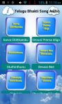 Telugu Bhakti Song Audio screenshot 4/6