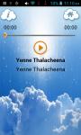 Telugu Bhakti Song Audio screenshot 5/6