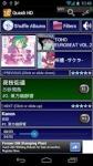 Queek Music Shuffler HD screenshot 1/6