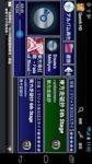 Queek Music Shuffler HD screenshot 2/6