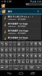 Queek Music Shuffler HD screenshot 6/6