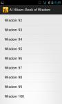 Al Hikam - The Book of Wisdom screenshot 2/4
