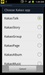 Quick Kakao screenshot 3/4