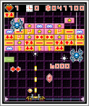 XtremeBlocks screenshot 1/1