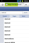Advanced Search screenshot 6/6