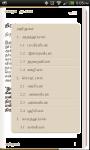 ThiruKKural By MDL screenshot 2/4