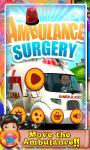Ambulance Surgery screenshot 1/6