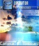 DS Fountain screenshot 1/1