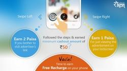 Free Mobile Recharge Rokda screenshot 1/6