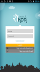 Free Mobile Recharge Rokda screenshot 2/6