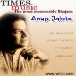 Bhajan Mantra King Anup Jalota Lite screenshot 1/2
