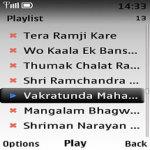 Bhajan Mantra King Anup Jalota Lite screenshot 2/2