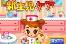 Baby Care Centre screenshot 1/3