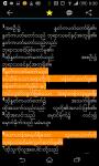 Burmese Bible - Judson Bible screenshot 1/3
