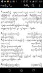 Burmese Bible - Judson Bible screenshot 2/3