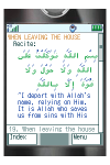 Prophet Muhammad (saw)s Duas (Supplications) screenshot 1/1