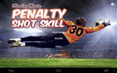 Penalty Shot Skill screenshot 1/6
