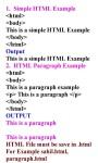 HTML Tutorial screenshot 1/6