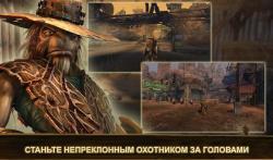 Oddworld Strangers Wrath2 proper screenshot 4/6