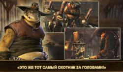 Oddworld Strangers Wrath2 proper screenshot 6/6