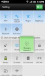 GO Switch Widget screenshot 4/6