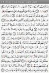 Holy Quran Hafs Tafseer screenshot 4/5