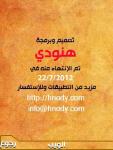 الصيام سؤال وجواب screenshot 3/6