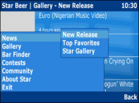 Star Music J2ME screenshot 3/3