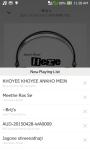 Music Player RemixDJ screenshot 3/6
