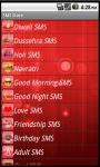 SMS Store screenshot 2/5