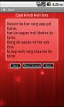 SMS Store screenshot 4/5