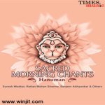 Sacred Chants of Hanuman Lite screenshot 1/2