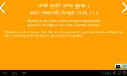The Bhagavad Gita screenshot 2/6