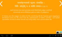 The Bhagavad Gita screenshot 6/6