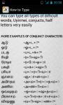 Tamil Static Keypad IME screenshot 6/6