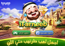 Tarneeb-online social tarneeb game screenshot 1/6