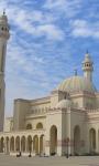 Beautiful Mosques screenshot 2/3