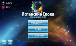 Spanish Words Learning Game for Russians screenshot 6/6