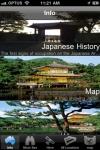 Japan - Travel Guide screenshot 1/1