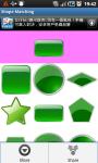 Match Simple Shapes screenshot 2/3