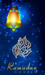 مسجات شهر رمضان screenshot 1/4
