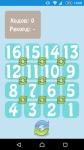 16 puzzle screenshot 1/4