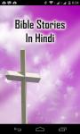 Bible Stories In Hindi screenshot 1/6