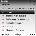 Bhoomi Gaan Bahan Lite screenshot 2/2