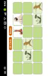 Dog Memory Game screenshot 1/2