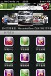 Car1.hk screenshot 1/1